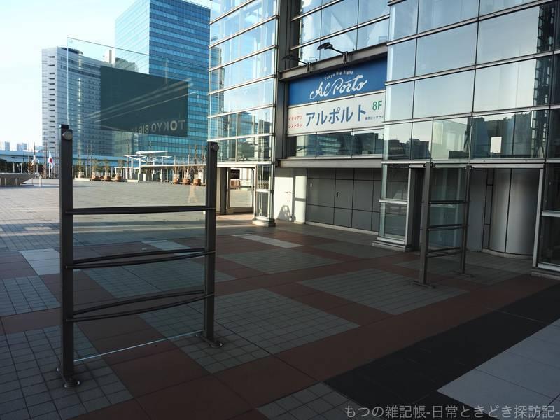 f:id:exceed-yukikaze:20210213172131j:plain