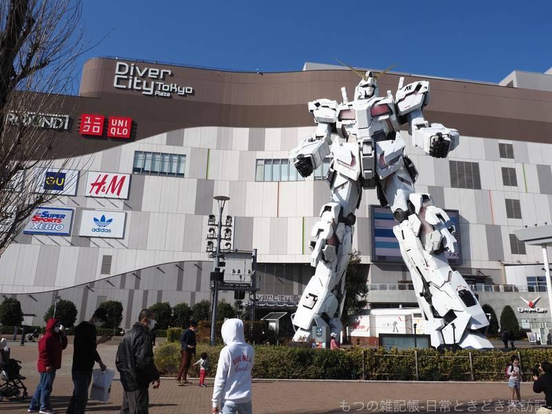 f:id:exceed-yukikaze:20210213191346j:plain