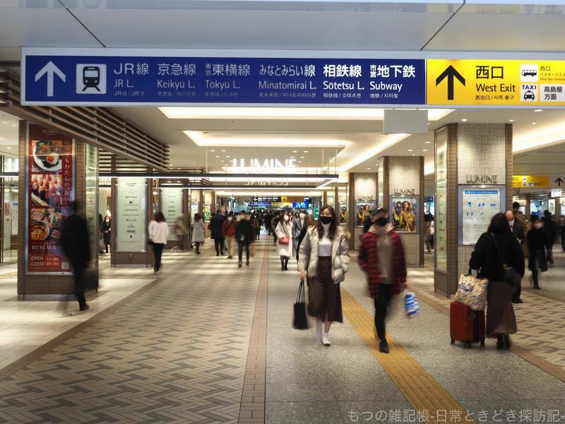 f:id:exceed-yukikaze:20210216023236j:plain