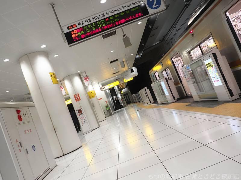 f:id:exceed-yukikaze:20210216023644j:plain