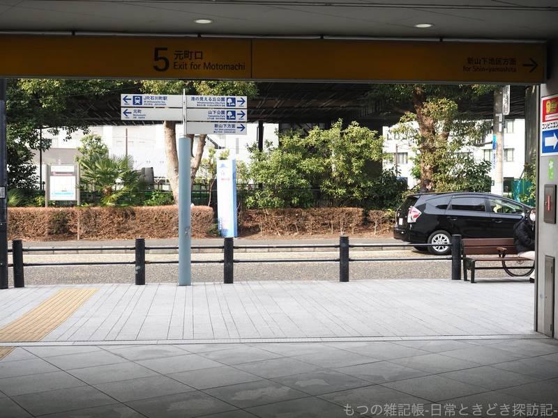 f:id:exceed-yukikaze:20210216023938j:plain