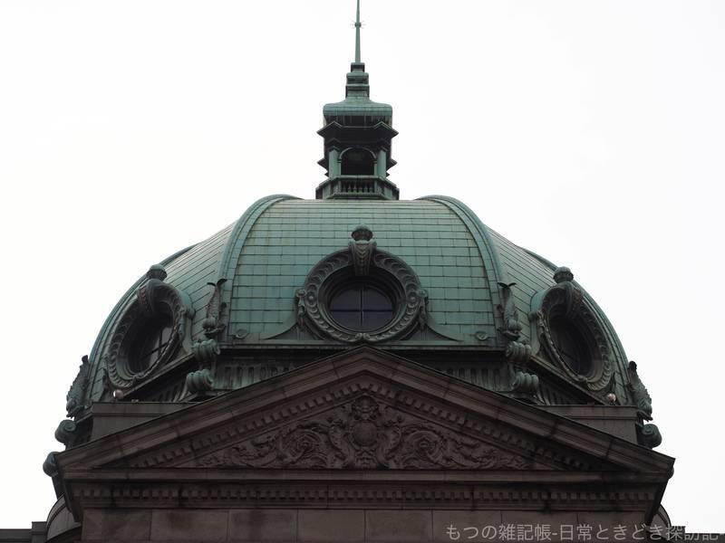 f:id:exceed-yukikaze:20210216024241j:plain