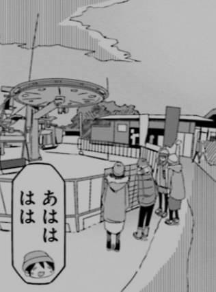 f:id:exceed-yukikaze:20210218100408j:plain