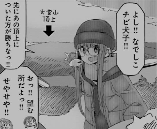 f:id:exceed-yukikaze:20210218100424j:plain