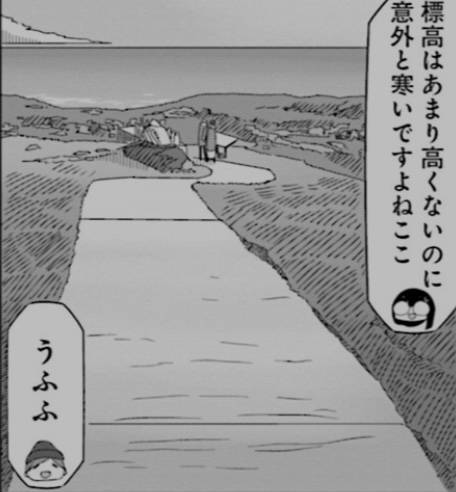 f:id:exceed-yukikaze:20210218100448j:plain