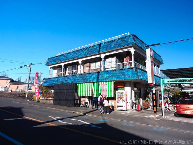 f:id:exceed-yukikaze:20210219001152j:plain