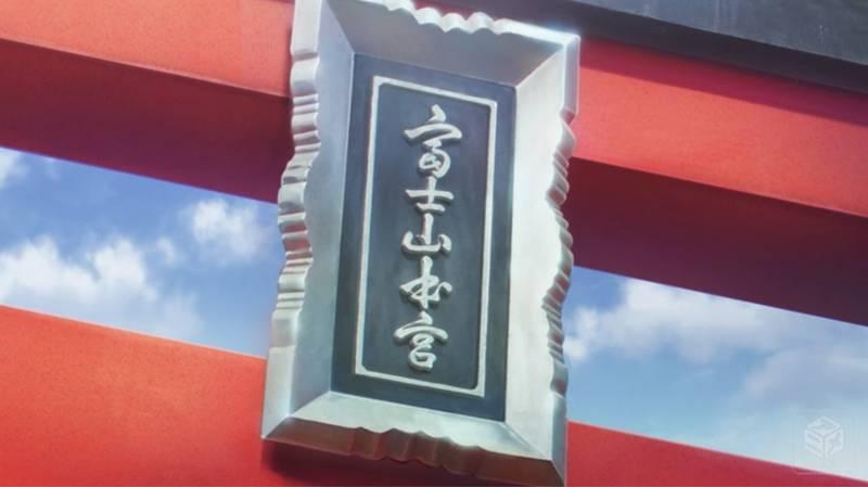 f:id:exceed-yukikaze:20210219002552j:plain