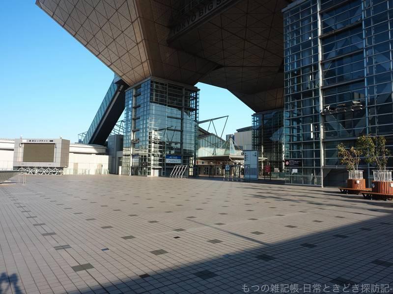 f:id:exceed-yukikaze:20210302160938j:plain