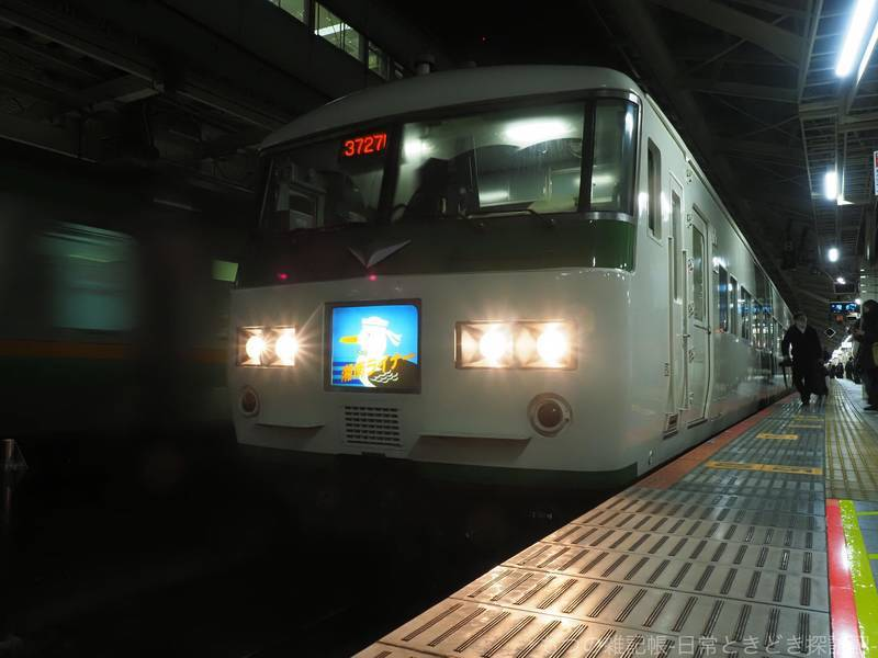 f:id:exceed-yukikaze:20210313211642j:plain