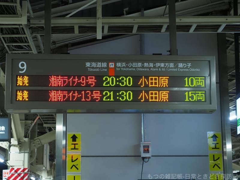 f:id:exceed-yukikaze:20210313211649j:plain
