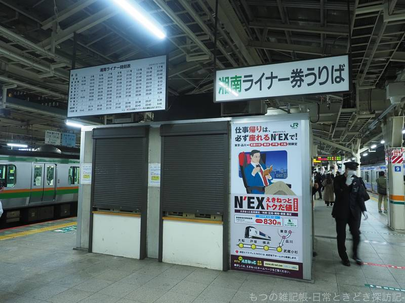 f:id:exceed-yukikaze:20210313211710j:plain