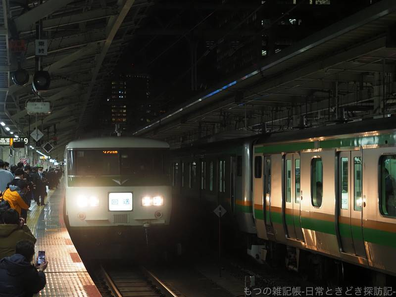 f:id:exceed-yukikaze:20210313211721j:plain