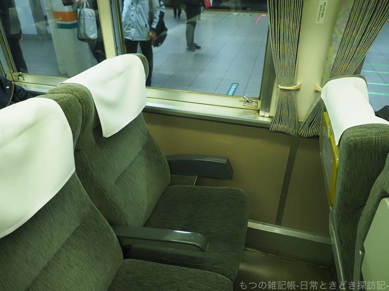f:id:exceed-yukikaze:20210313211730j:plain