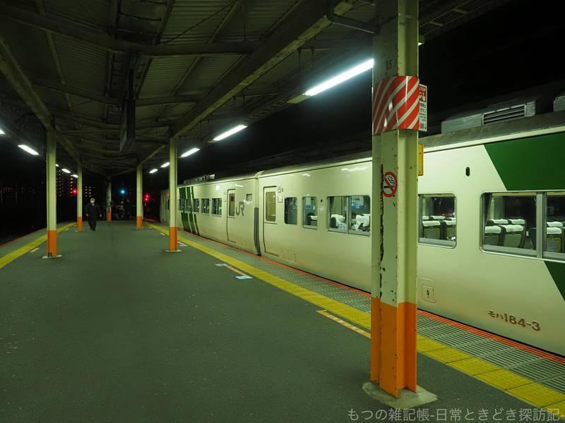 f:id:exceed-yukikaze:20210313211753j:plain