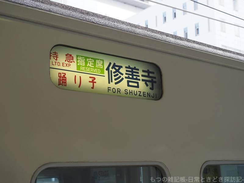 f:id:exceed-yukikaze:20210313211854j:plain
