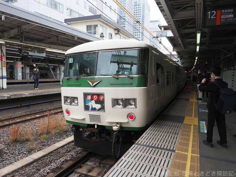 f:id:exceed-yukikaze:20210313211915j:plain