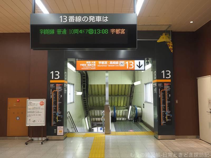 f:id:exceed-yukikaze:20210313211927j:plain