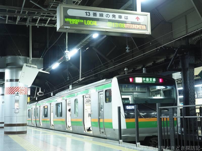 f:id:exceed-yukikaze:20210313212026j:plain