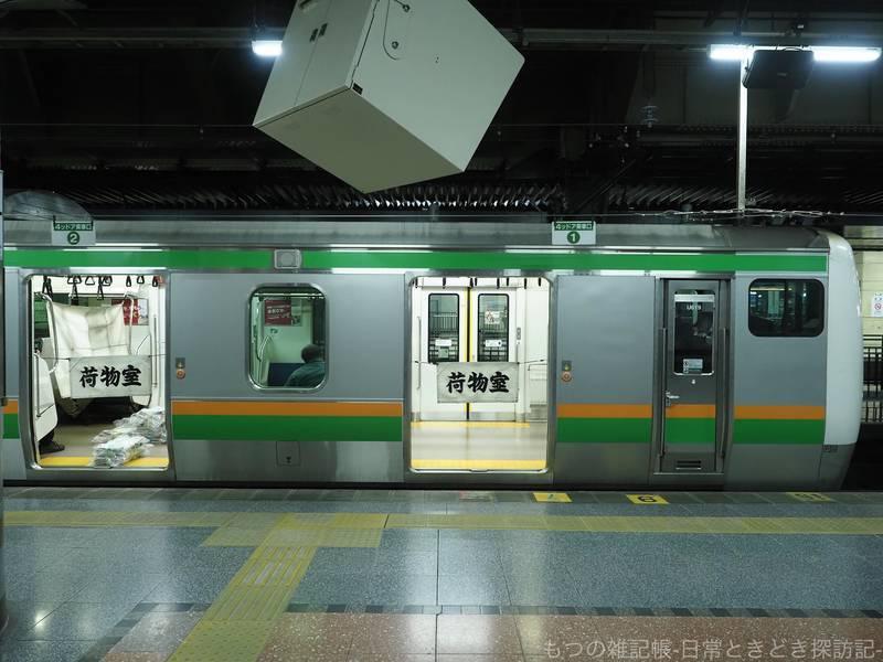 f:id:exceed-yukikaze:20210313212038j:plain