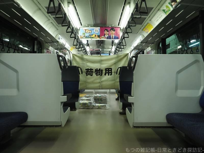 f:id:exceed-yukikaze:20210313212101j:plain