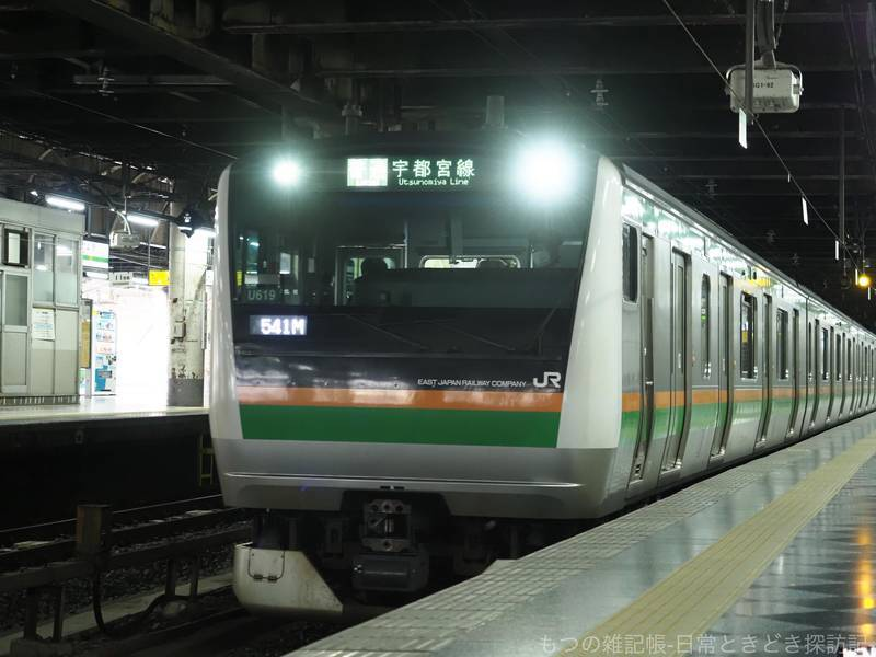 f:id:exceed-yukikaze:20210313212128j:plain