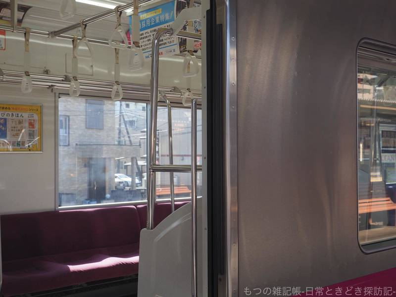 f:id:exceed-yukikaze:20210315195055j:plain