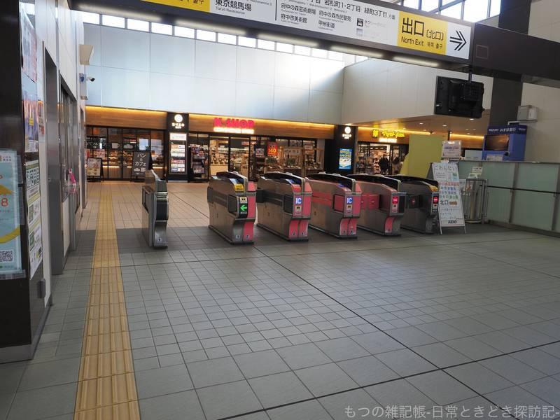 f:id:exceed-yukikaze:20210315195214j:plain