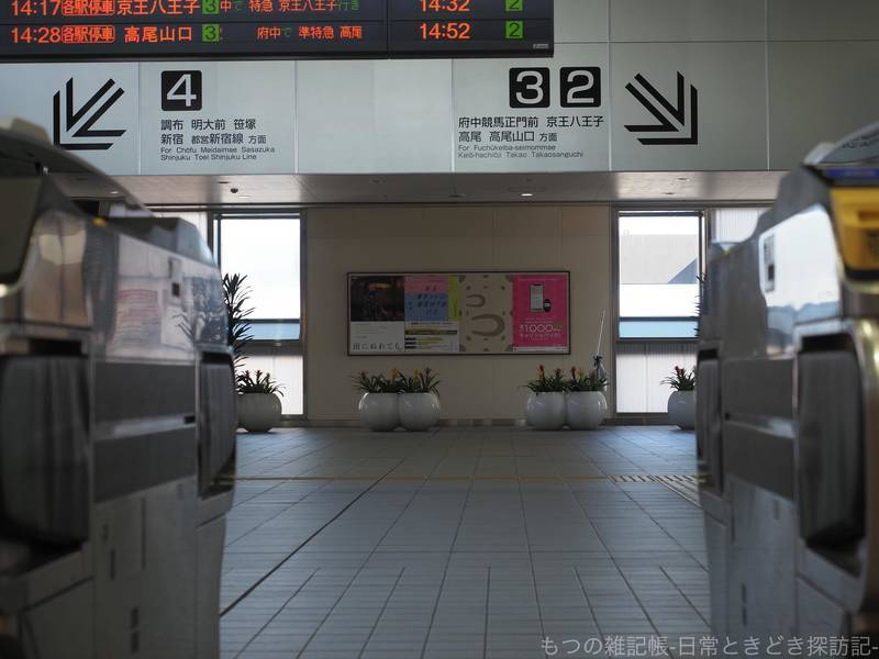 f:id:exceed-yukikaze:20210315195232j:plain