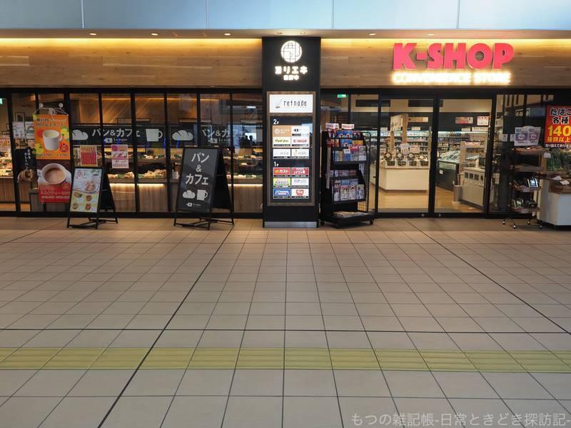 f:id:exceed-yukikaze:20210315195248j:plain