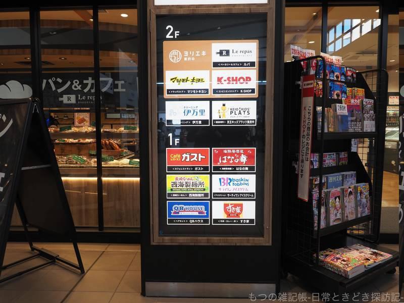 f:id:exceed-yukikaze:20210315195324j:plain