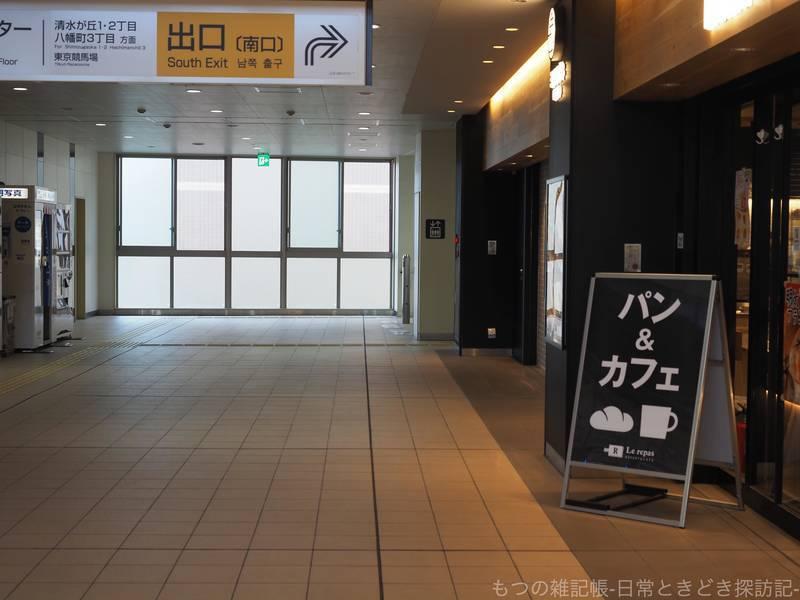 f:id:exceed-yukikaze:20210315195331j:plain