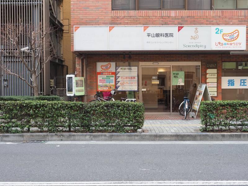 f:id:exceed-yukikaze:20210315195904j:plain