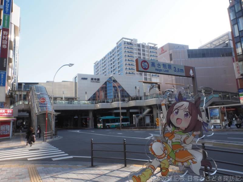 f:id:exceed-yukikaze:20210315200031j:plain