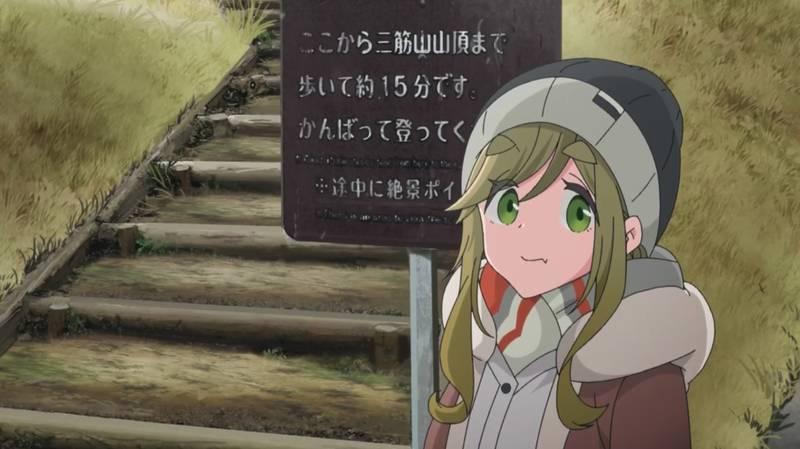 f:id:exceed-yukikaze:20210320220635j:plain