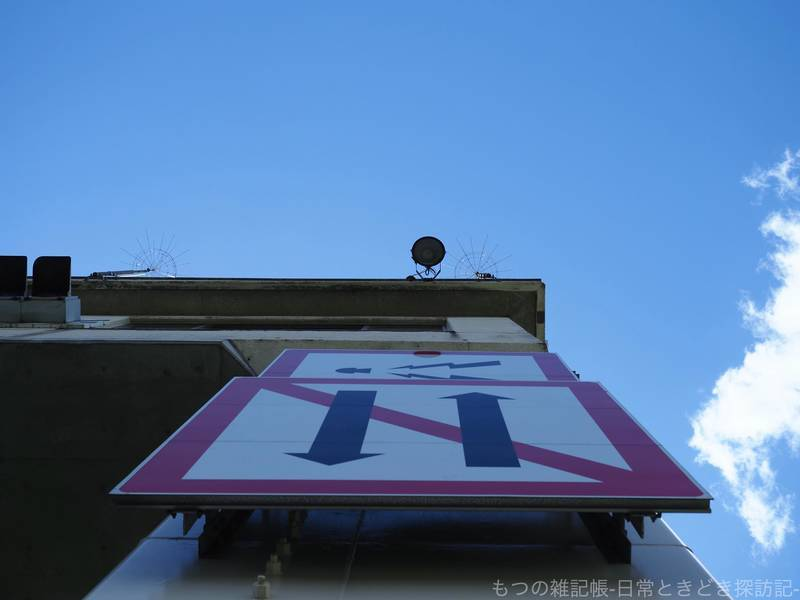 f:id:exceed-yukikaze:20210418204127j:plain