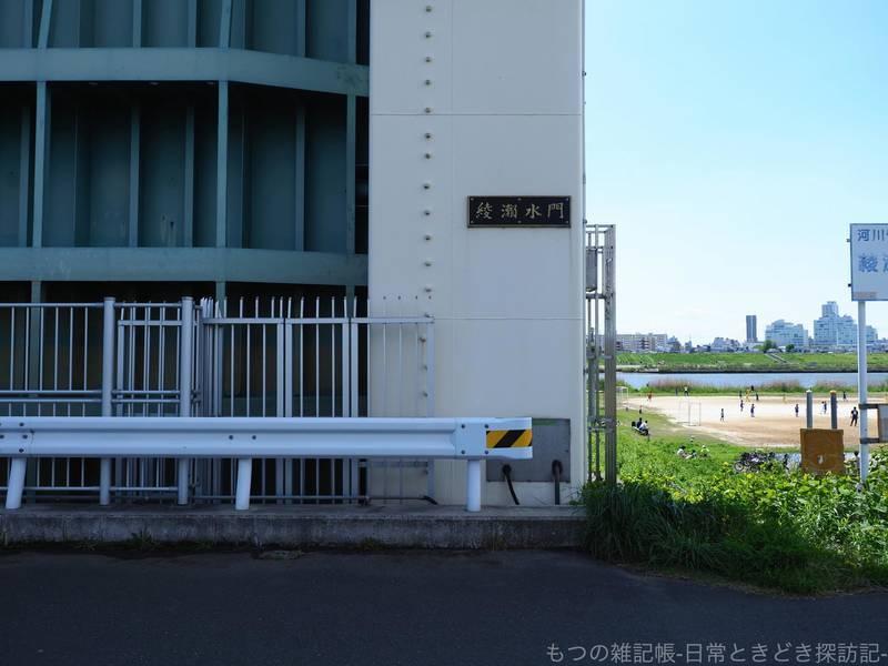 f:id:exceed-yukikaze:20210418204135j:plain