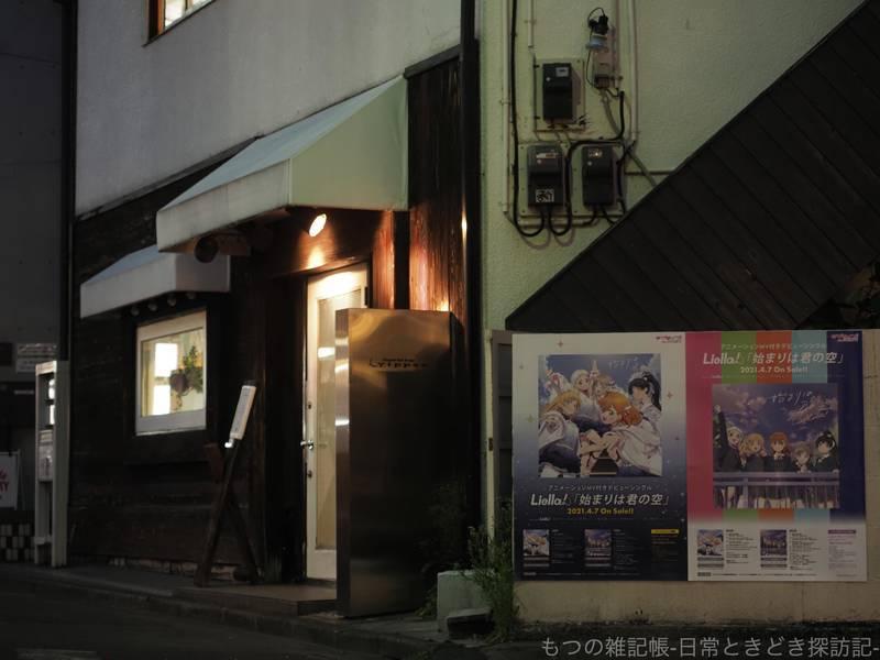 f:id:exceed-yukikaze:20210425190150j:plain