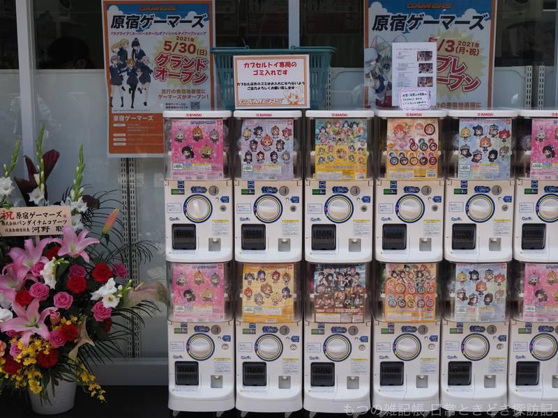 f:id:exceed-yukikaze:20210503202237j:plain