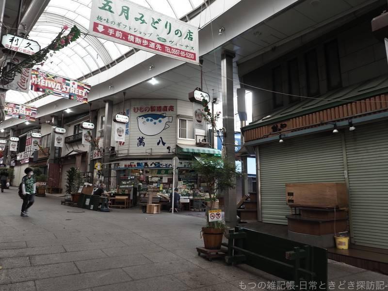 f:id:exceed-yukikaze:20210516223733j:plain
