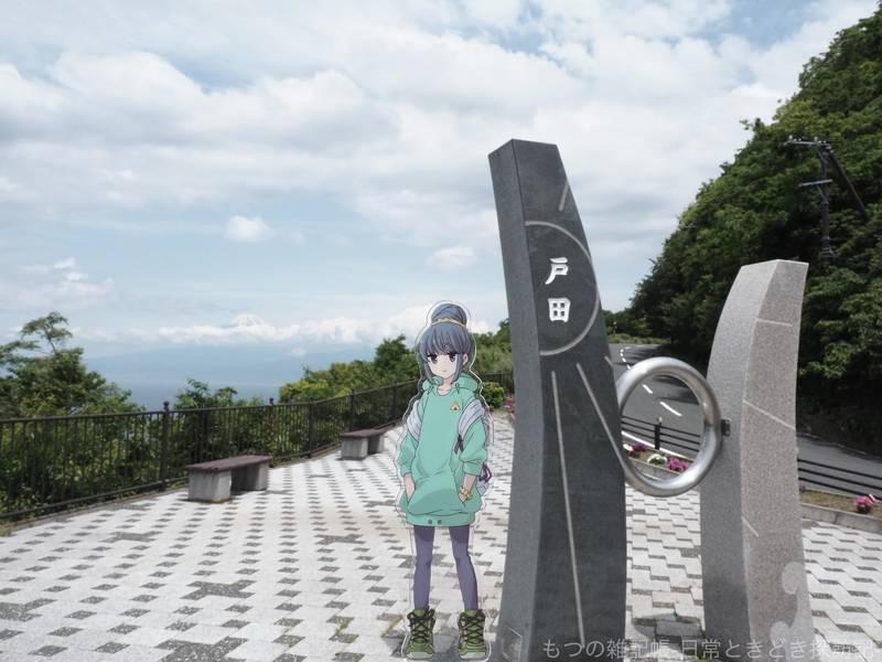 f:id:exceed-yukikaze:20210516223841j:plain