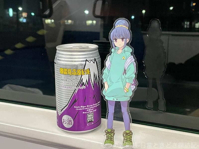 f:id:exceed-yukikaze:20210516223901j:plain