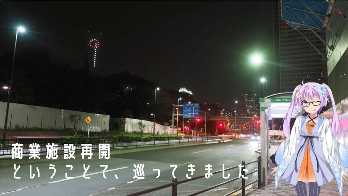 f:id:exceed-yukikaze:20210605213345j:plain