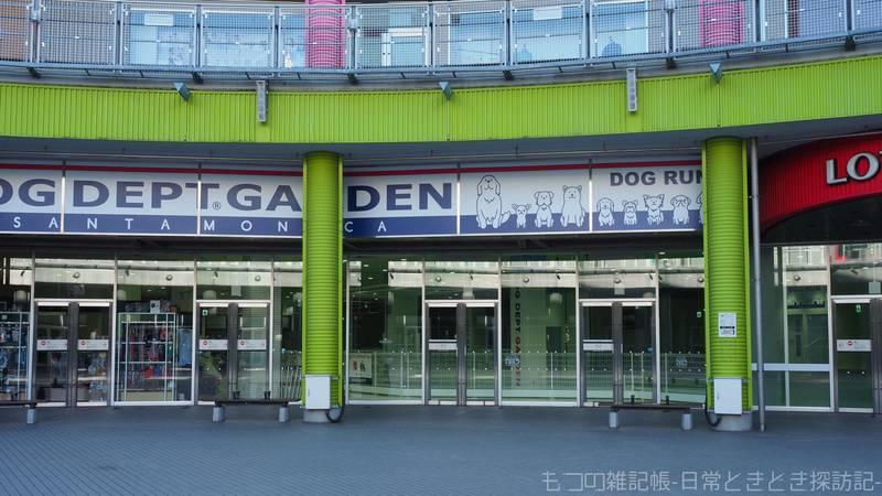 f:id:exceed-yukikaze:20210613095137j:plain