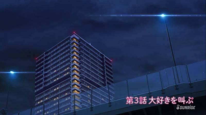 f:id:exceed-yukikaze:20210614224128j:plain