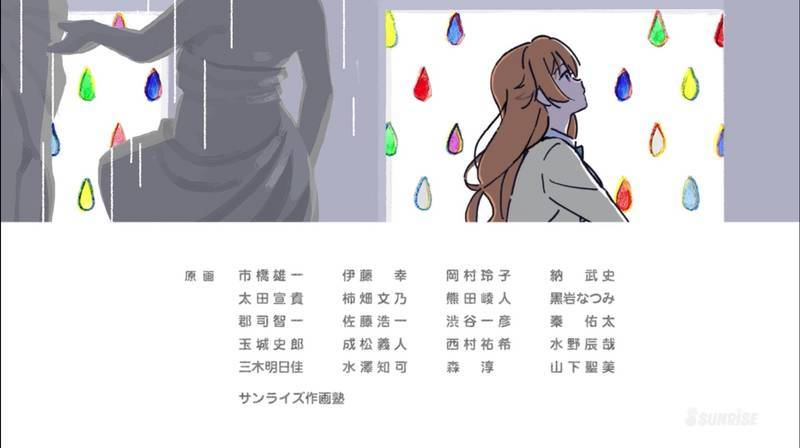 f:id:exceed-yukikaze:20210620102604j:plain