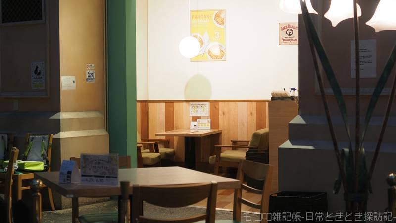 f:id:exceed-yukikaze:20210620104108j:plain