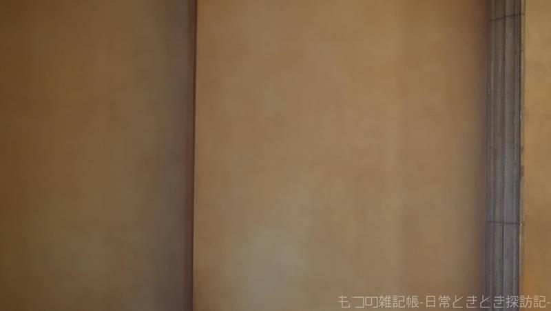 f:id:exceed-yukikaze:20210620112741j:plain