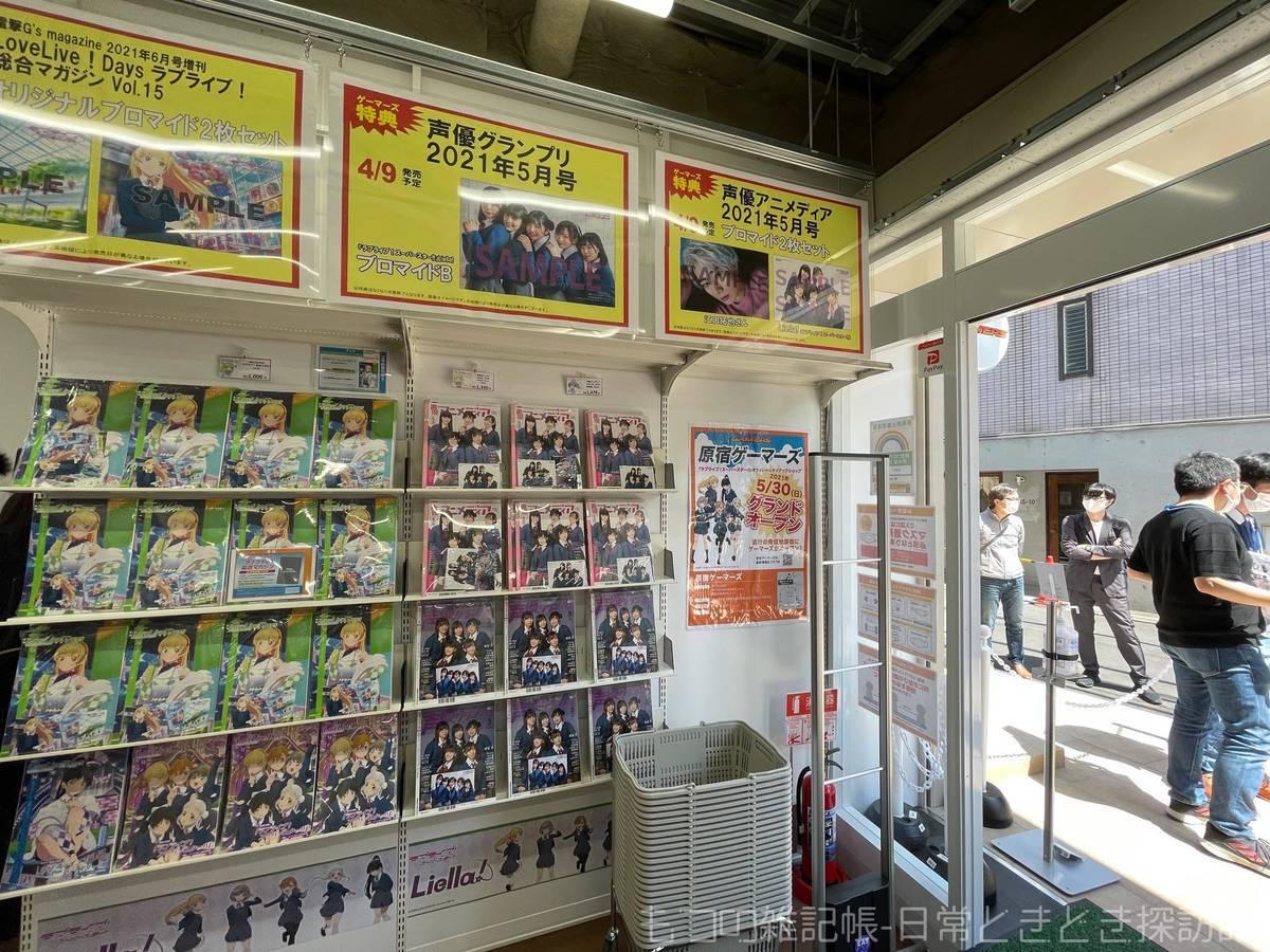 f:id:exceed-yukikaze:20210621000433j:plain