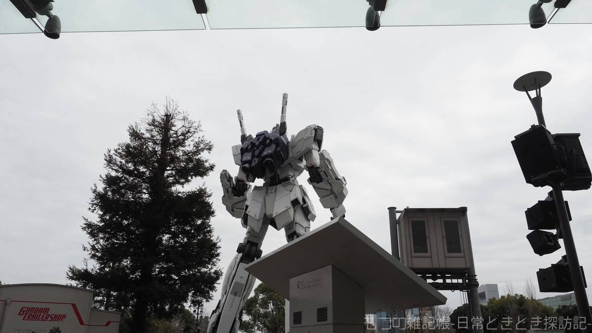 f:id:exceed-yukikaze:20210623165748j:plain