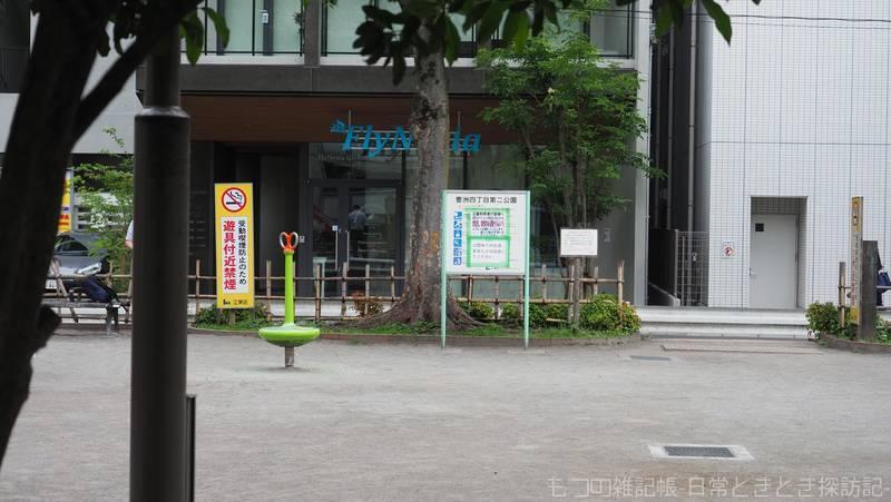 f:id:exceed-yukikaze:20210625221410j:plain